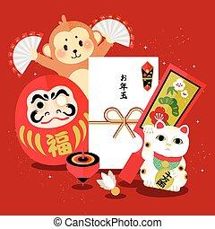美しい, 日本語, 新年, ポスター