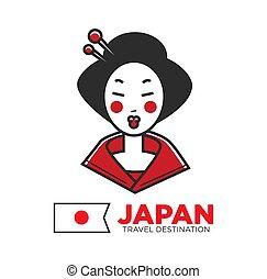 美しい, 芸者, ポスター, 旅行ディスティネーション, 昇進, 日本