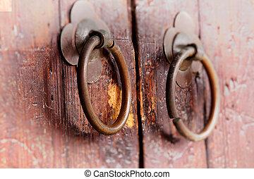 老, 門門環