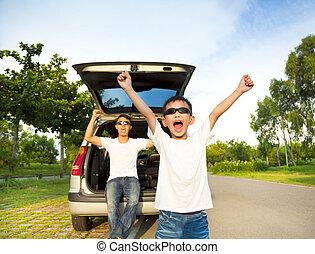 自動車, 昇給, ∥(彼・それ)ら∥, 腕, 幸せ, 子供たちの父親となりなさい