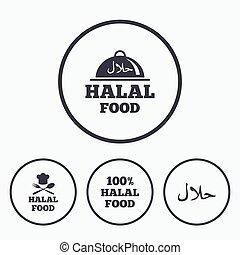 自然, 食物, シンボル。, icons., halal, 食事