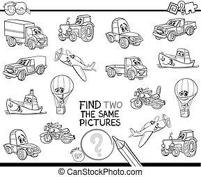 色, 車, 2, 同じ, 本, ファインド
