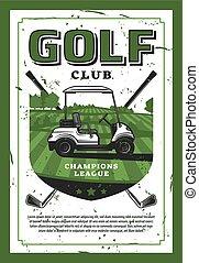 芝生, ゴルフクラブ, 自動車, ベクトル, レトロ, ポスター
