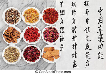草 薬, 中国語