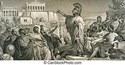 葬式, pericles, oration
