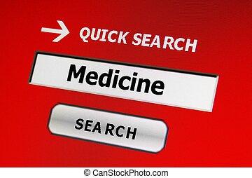 薬, 捜索しなさい
