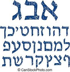 藍色, 破舊, 希伯來人, font., alphabet., the, 信件, 猶太, 語言