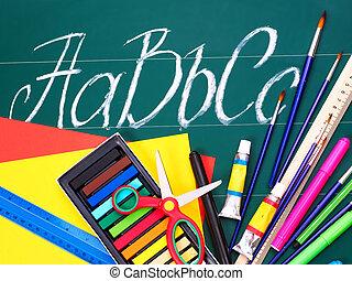 藝術, 學校, 提供