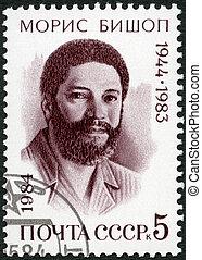 蘇聯, -, circa, 1984:, a, 郵票, 列印, 在, 蘇聯, 顯示, 肖像, ......的,...
