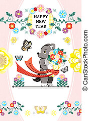 蝶, 花束,  2030, 犬, 年の,  2018, テンプレート, 年, 新しい, カード, 幸せ