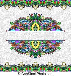 装飾用である, ペイズリー織, カード, 型, フレーム, デザイン, 招待, 花