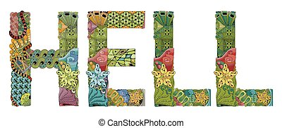 装飾用である, 単語, オブジェクト, ベクトル, zentangle, hell.
