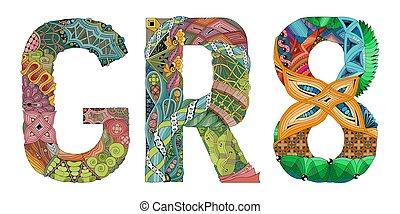 装飾用である, 単語, オブジェクト, 装飾, ベクトル, greate, zentangle.