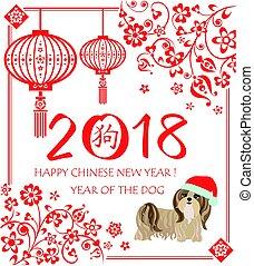 装飾用である, 面白い,  shitsu, 中国語, 年, 挨拶, パターン, アップリケ,  2018,  santa, 掛かること, 花, 新しい, 子犬, 帽子, ランタン