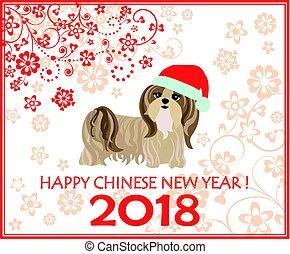 装飾用である,  shi, 子犬, 中国語, 挨拶,  2018, 年, 新しい,  tsu, カード