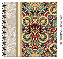 装飾用, デザイン, ノート, カバー, らせん状に動きなさい