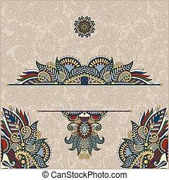 装飾用, 民族, de, 皇族, 背景, きちんとしている, 招待, カード