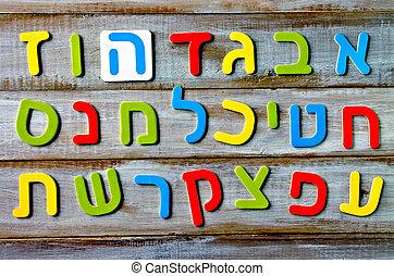 西伯來語字母表, 信件, 以及, 字符, 背景