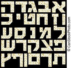 西伯來語字母表, 信件, 由于, a, 未發酵的麵包, flatbread, 為, passover, sede