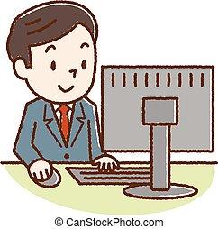 見る, スクリーン, コンピュータ, 人