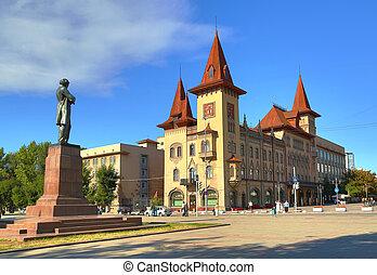 記念碑, へ, chernyshevsky, そして, 温室, 中に, saratov
