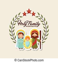 設計, 神圣, 家庭