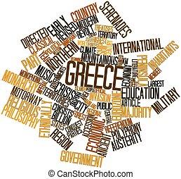 詞, 雲, 希臘