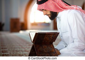 読書, モスク, コーラン, 民族, 祈ること, 人