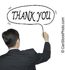 謝謝, 寫, 所作, 人