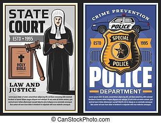 警察, 法律, 正義, 法廷, 施行
