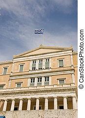 議会の 建物