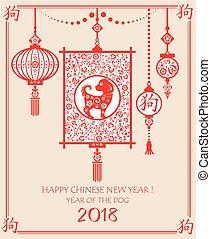 象形文字, 中国語, 年, ランタン, 犬, 挨拶, ペーパー, 2018, 掛かること, 新しい, カード