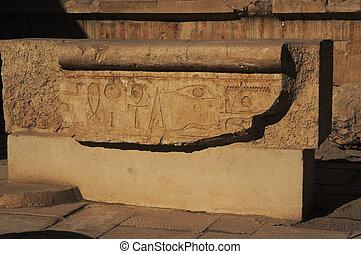 象形文字, 石, 刻まれた, 古い egypt