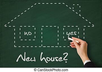 買い物, 家, 新しい