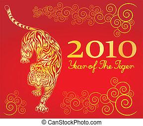 赤, 年, の, tiger