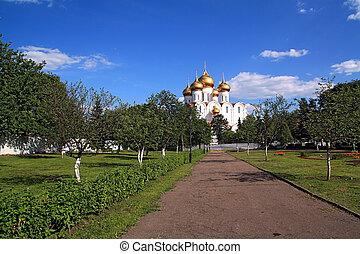 轨道, 在公园中