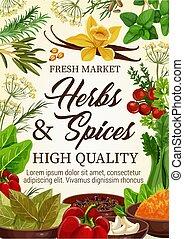 農場, ハーブ, スパイス, 市場, 調味料