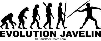 進化, 投げ槍