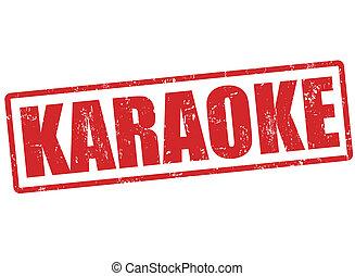 郵票, karaoke
