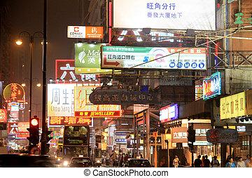 都市の景観, hongkong