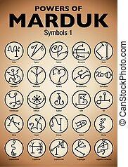 都市, 古代, パトロン, marduk, babylon, -, late-generation, 力, 神, ...