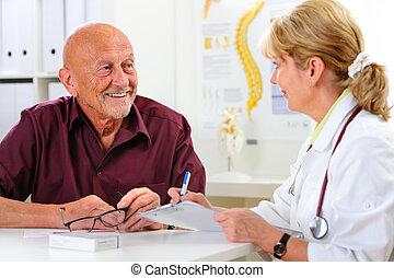醫學的考試