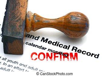 醫學的記錄