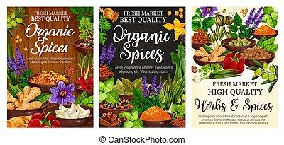 野菜, ハーブ, 調味料, スパイス, 有機体である