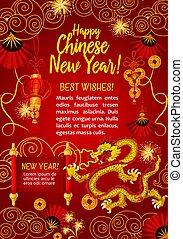 金, 中国語, 挨拶, ドラゴン, 年, 新しい, カード