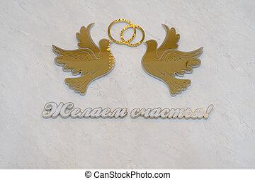 金, 鴿子, 上, 牆壁, 由于, 戒指
