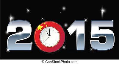 鐘, 由于, 詞, 2015, 插圖