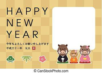 雄豚, 新しい, 2019, カード, 年