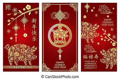 集合, ......的, 旗幟, 由于, stilysed, 豬, 為, 春節, 2019., 象形文字,...