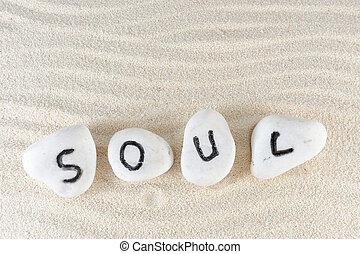 靈魂, 詞